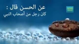 قصة عجيبة لص وصاحب النبي صلى الله عليه وسلم