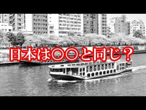【海外の反応】西洋人だけなのか?日本と中国が同じだと思ってた西洋人が中国の現実を見て驚いた!!