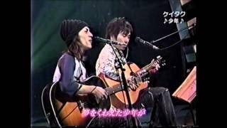 ケイタク - 初恋