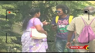 எவ்ளோ தைரியம் இருக்கும் போலீஸ் ஸ்டேஷன் வா   Lady Angry On Tamil Selvan   Prank   Captain TV
