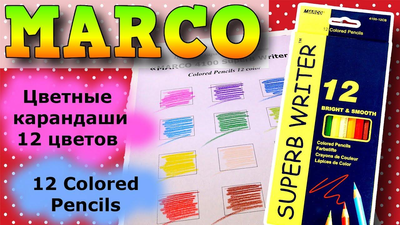Карандаши цветные Marco Raffine - YouTube