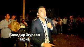 БАХОДИР ЖУРАЕВ MP3 СКАЧАТЬ БЕСПЛАТНО