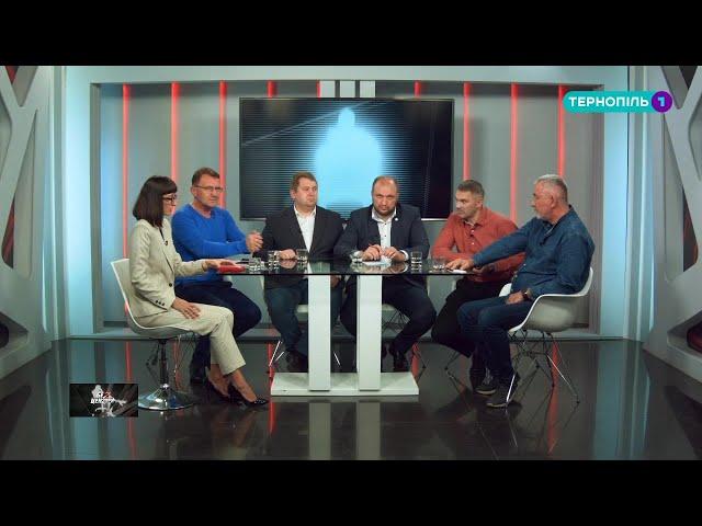 БЕЗ ЦЕНЗУРИ | За крок до виборів | 23.10.2020