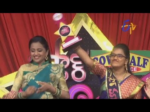 Star Mahila | 24th October 2017 | Full Episode | ETV Telugu