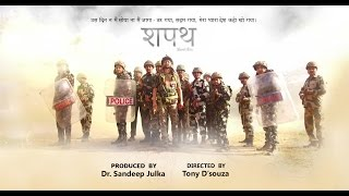 Shapath - A short film devoted to Indian Army for their timeless contribution