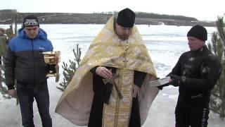 Крещение в Новошахтинске 2017 год.