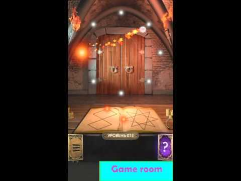 100 Doors Challenge Level 73 Walkthrough Youtube