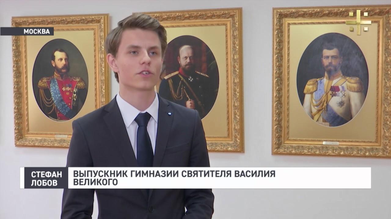 Выпуск гимназии святителя Василия Великого