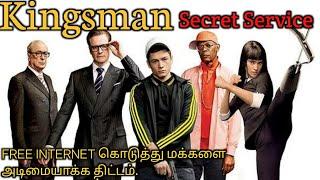 SIM CARD மூலமாக பரப்பப்படும் கொடூர நோய் |Tamil voice over|Hollywood movie Story & Review in Tamil