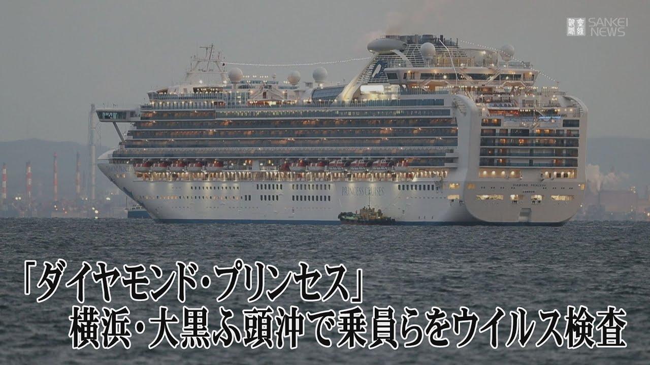 船 横浜 港 クルーズ