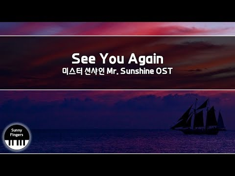 See you again - 미스터 션샤인 Mr. Sunshine OST Part. 11 (BGM) | piano cover by Sunny Fingers