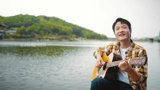 손소독제 쏙 광고 영상 박보건편