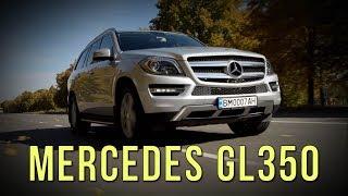 Mercedes GL350 2015 X166 27 т.км - барские хоромы, тест-драйв