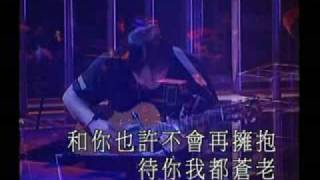 陳奕迅 - 綿綿@The Easy Ride Live