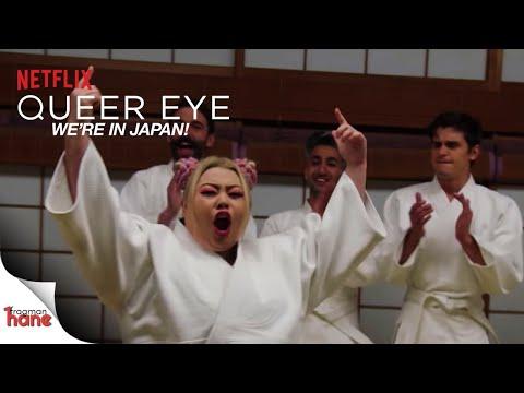 QUEER EYE : We're In Japan! | Altyazılı Fragman