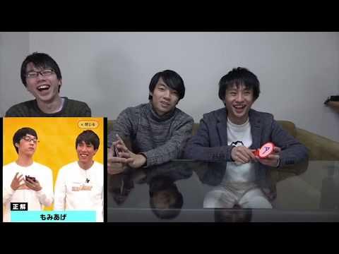 【東大生検証】ふくら&須貝MCのクイズアプリで賞金GETせよ!ワイキュー10問チャレンジ