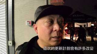 DJ Babu & Evidence (Dilated Peoples) X WESTSIDE LOVE (Taiwan) 2014 Interview 獨家訪談