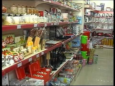 Arqayatun Supermarket