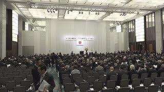 新天皇即位で来秋国民祭典 奉祝委員会が設立総会