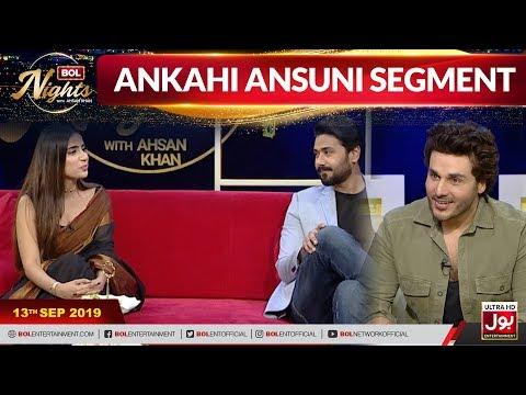 Ankahi Ansuni With  Saboor Aly & Ali Abbas | BOL Nights With Ahsan Khan | 13th September 2019