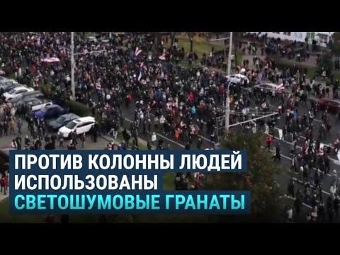 Марш партизан в
