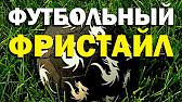 Бренд nike в украине (официальный каталог найк) ☝ коллекции мужской и. Быстрая ✈ доставка по украине и киеву. Ώ. И решил купить кроссовки.