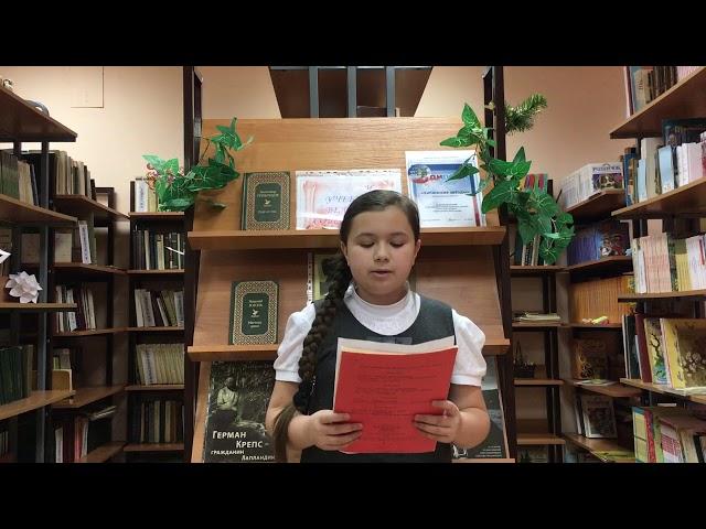 Изображение предпросмотра прочтения – ДарьяГорячева читает произведение «Обыкновенный человек» В.А.Сухомлинского