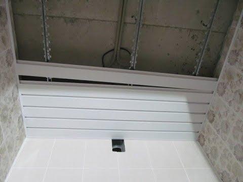 Монтаж реечного потолка своими руками видео
