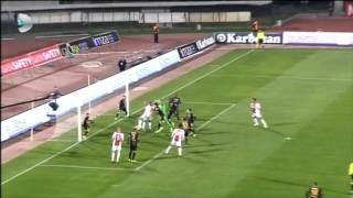 FUTBOL | THY Antalya Cup Özet: Galatasaray 2-1 Ajax