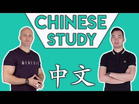 Chinese uncle offers free massage for Chinese new year from YouTube · Duration:  1 minutes 7 seconds