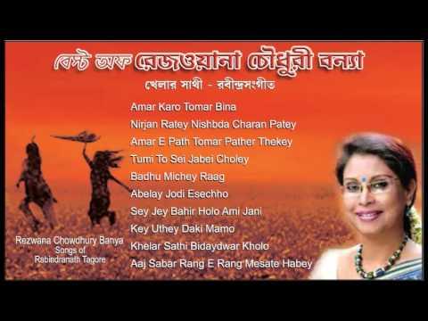 Best of Rezwana Chowdhury Bannya | Top 10 Rabindra Sangeet | Bengali Tagore Songs by Rezwana