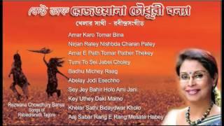 Best of Rezwana Chowdhury Bannya | Rabindra Sangeet | Tagore Songs by Rezwana | Bangladeshi Singer