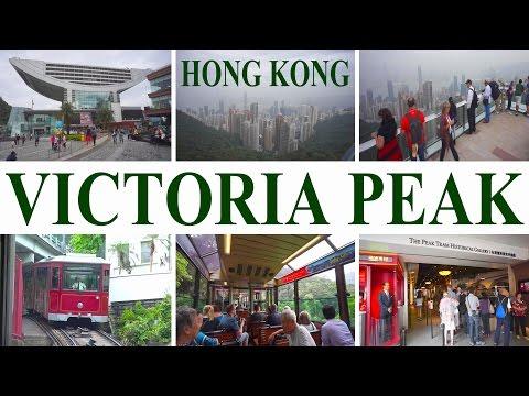 Victoria Peak - Hong Kong 2016 4K