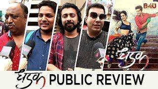 Dhadak Public Review | Jhakaas Ya Bakwaas | Janhvi Kapoor, Ishaan Khattar | B4U Motion Piictures