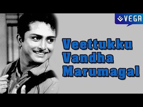 Veettukku Vandha Marumagal Tamil Full Movie