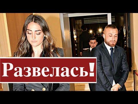 Эсра Билгич развелась с мужем