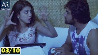 Lover Boy Clever Ammai Telugu Latest Movie Part 3/10 | Pranitha | AR Entertainments