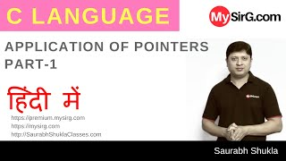 Lecture 15 Application of Pointers in C Part 1Hindi