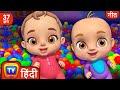 जौनी जौनी जी पापा (Johny Johny Yes Papa - Ball Pit Show) + More Hindi Rhymes for Children - ChuChuTV