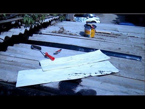 гараж ремонт крыши протечка  4часть\garage Roof Repair Leak 4 Part
