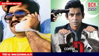 "Dawood Ibrahim Threaten Call to Producer & Director of ""Coffee with D"" Movie"