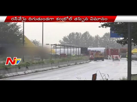Cargo Plane Overshoots Runway, Ends on Road in Italy | NTV