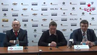 2013.02.01 Пресс-конференция ЦСКА-Спартак 4:2