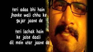 YouTube Chaand Sifarish Hindi Karaoke by AR Fana