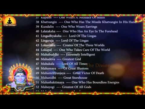 108 Names of Lord Shiva with English Meaning | MAHA SHIVARATRI 2016