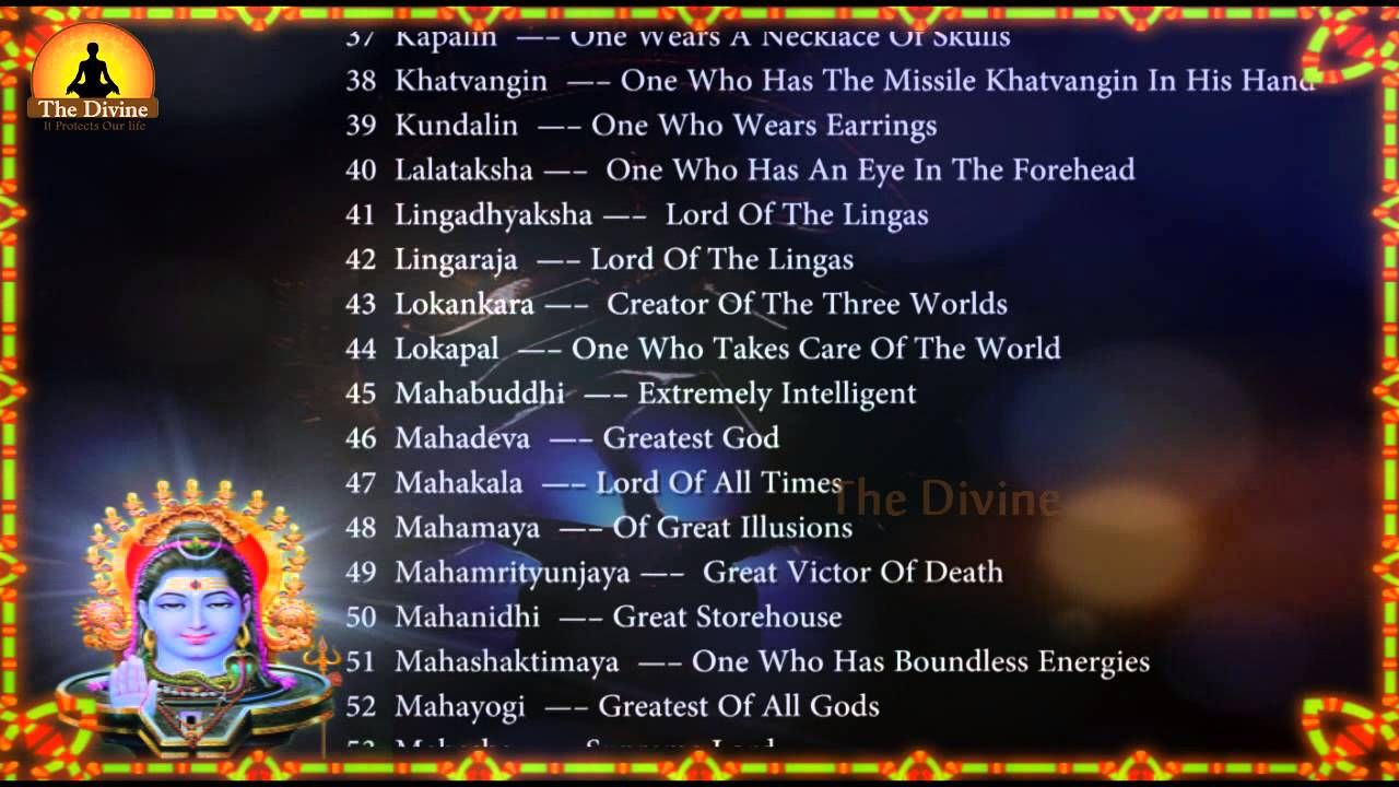 108 Names of Lord Shiva with English Meaning | MAHA SHIVARATRI 2016