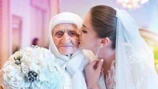 Лиман и Аймесей (Свадьба в Дагестане)