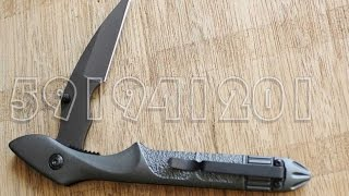 BOKER GIVE-AWAY - Military Urban Survival Knife