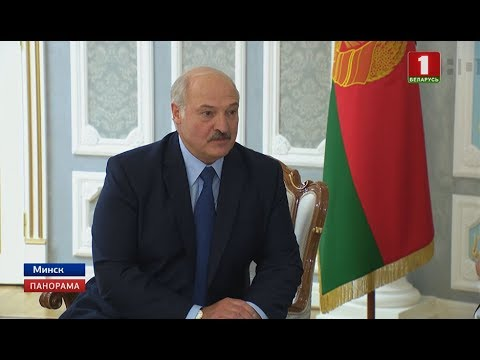 Лукашенко и «правая рука Трампа» Джон Болтон: перезагрузка отношений. Панорама