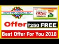 Independence Day Offer !! Get Rs. 250 Cashback All Users |Earn star|